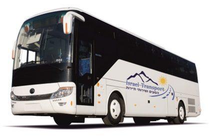 Bus - Israel Transport